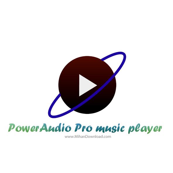 PowerAudio Pro Music Player icon نرم افزار موزیک پلیر پاور آودیو برای آندروید