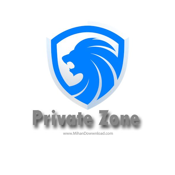 Private Zone icon دانلود نرم افزار محافظت از فایل ها و برنامه ها برای آندروید