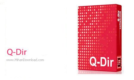 Q Dir1 دانلود نرم افزار فایل منیجر