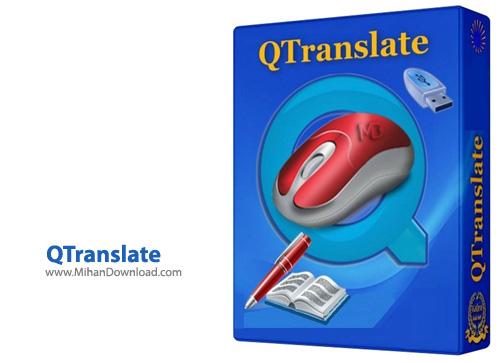 QTranslate دانلود نرم افزار ترجمه متن QTranslate 5.7.0