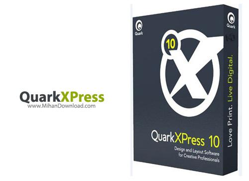 QuarkXPress1 نرم افزار طراحی گرافیکی QuarkXPress 10 1