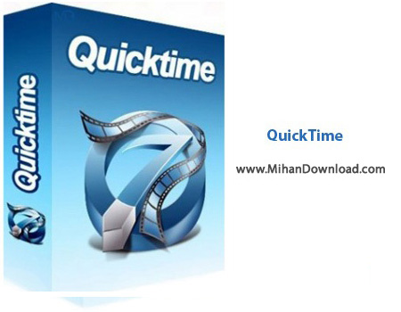 QuickTime Pro 7.6.7 www.MihanDownload دانلود QuickTime Pro 7 7 4 نرم افزارپخش  فایل های صوتی و تصویری
