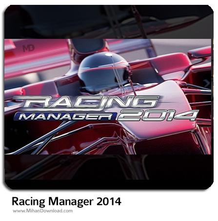 Racing Manager 2014 دانلود بازی Racing Manager 2014 برای کامپیوتر