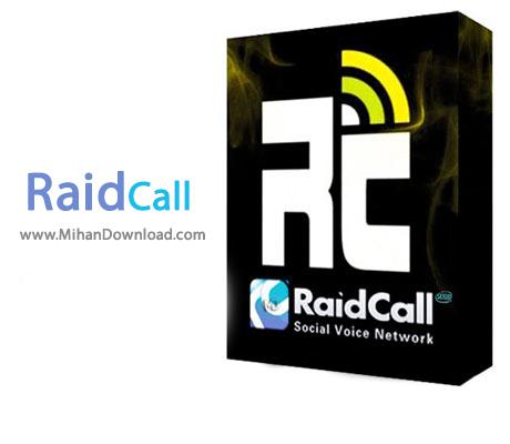 RaidCall دانلود مسنجر RaidCall v7 3 0