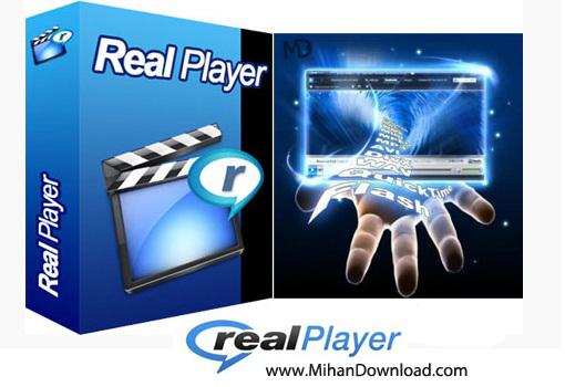 RealPlayer دانلود RealPlayer Plus 16.0.3.51 Final نرم افزار ریل پلیر