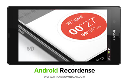 Recordense نرم افزار ضبط صدا Recordense برای آندروید