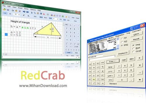 RedCrab ماشین حساب مهندسی RedCrab v4 42