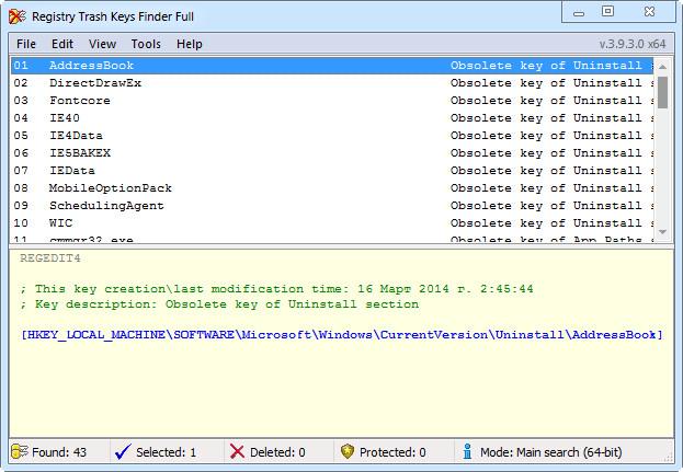 Registry Trash Keys Finder دانلود نرم افزار پاکسازی رجیستری