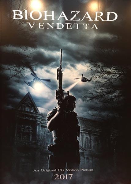 Resident.Evil .Vendetta 1 دانلود انیمیشن رزیدنت اویل Resident Evil Vendetta 2017