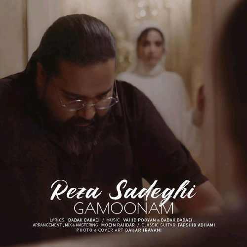 Reza Sadeghi Gamoonam دانلود آهنگ جدید رضا صادقی به نام گمونم