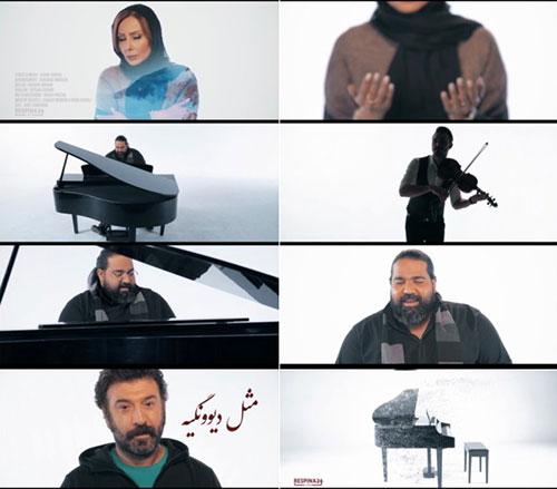 Reza Sadeghi Nafas 1 دانلود موزیک ویدیو جدید رضا صادقی به نام نفس