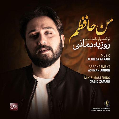 Roozbeh Bemani Man Hafezam دانلود آهنگ جدید روزبه بمانی به نام من حافظم