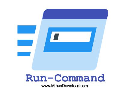 Run Command دانلود جایگزین مناسب برای Run ویندوز Run Command v1.06 x86/x64