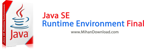 Runtime Environment دانلود نرم افزار جاوا Java SE Runtime Environment v7 0 Update 45