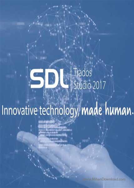 SDL Trados Studio 2017 Pro دانلود SDL Trados Studio نرم افزار مترجم ترادوس