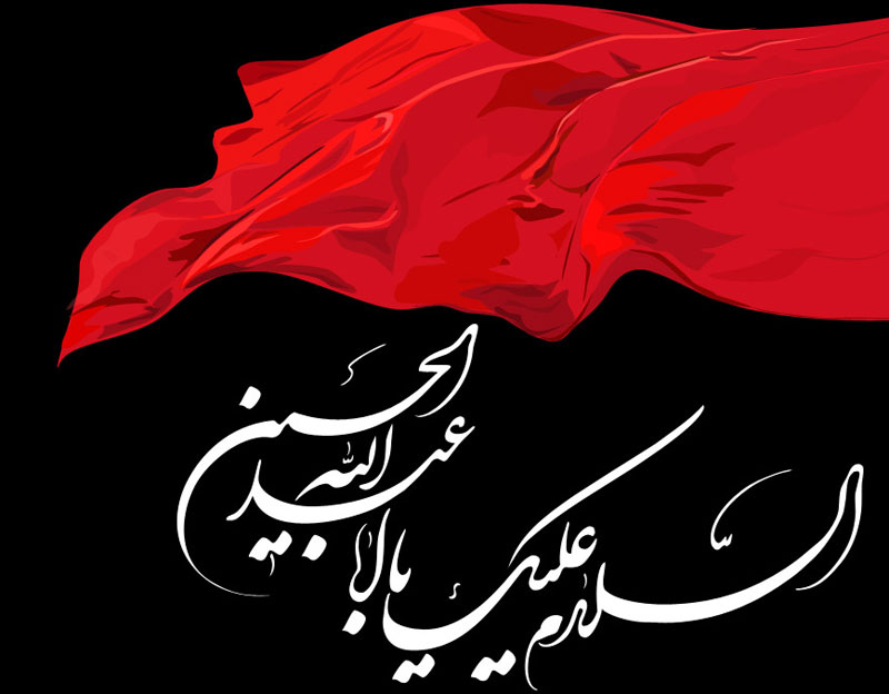 SHAB3 مداحی حاج محمود کریمی شب سوم محرم 92