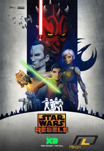 STAR WARS REBEL دانلود فصل سوم انیمیشن Star Wars Rebels Season 3 2016