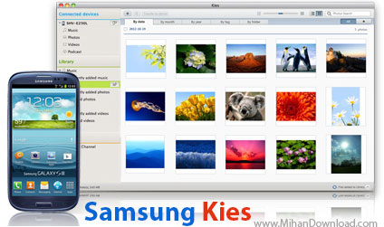 Samsung Kies دانلود نرم افزار مدیریت گوشی سامسونگ Samsung Kies v2 6 0 13074 14