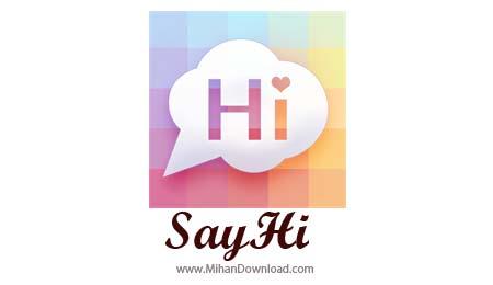 SayHi icon نرم افزار دوست یابی برای آندروید