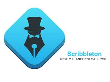 Scribbleton دانلود نرم افزار ساخت ویکی شخصی Scribbleton v2.2.0