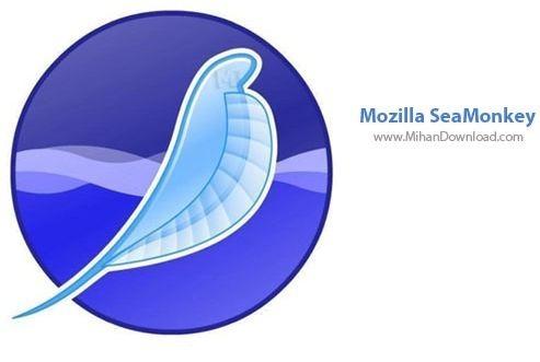 SeaMonkey دانلود نرم افزار مرورگر پر سرعت Mozilla SeaMonkey 2.40