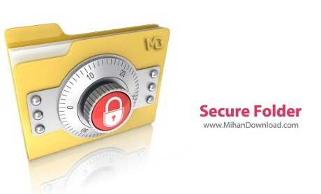 Secure دانلود نرم افزار گذاشتن قفل روی پوشه ها