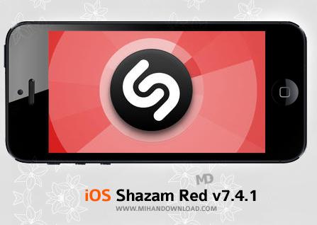 Shazam Red v7.4 دانلود نرم افزار Shazam RED برای آیفون
