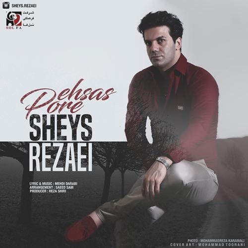 Sheys Rezaei Pore Ehsas دانلود آهنگ جدید شیث رضایی بنام پر احساس