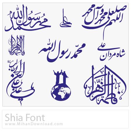 Shia Font دانلود فونت شیعه Shia Font
