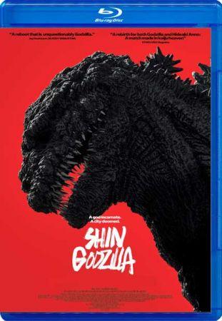 Shin Godzilla 1 دانلود فیلم دیدنی و جذاب شین گودزیلا با دوبله فارسی