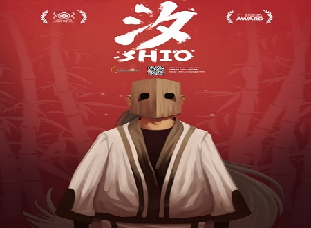 Shio 1 دانلود Shio  بازی شیو برای کامپیوتر