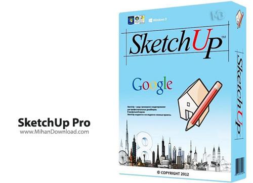 SketchUp Pro نرم افزار طراحی مدل های 3 بعدی SketchUp Pro 2014 14 0 4900