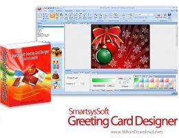 SmartsysSoft Greeting Card Designer