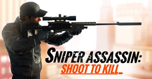 Sniper 3D Assassin 1 دانلود بازی Sniper 3D Assassin برای آندروید