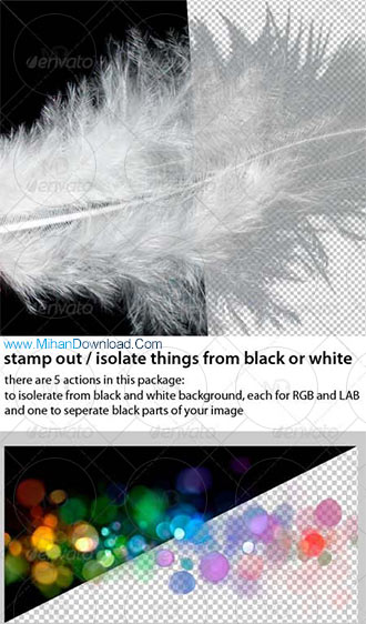 StampOut دانلود اکشن حذف پس زمینه ی سیاه یا سفید