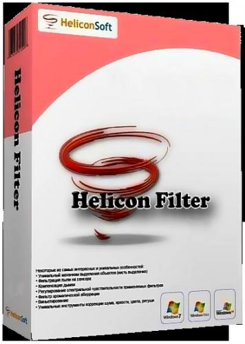 Stereo  دانلود Helicon Filter Stereo 5.5.4.2 Portable نرم افزار بهبود کیفیت عکس های دیجیتال