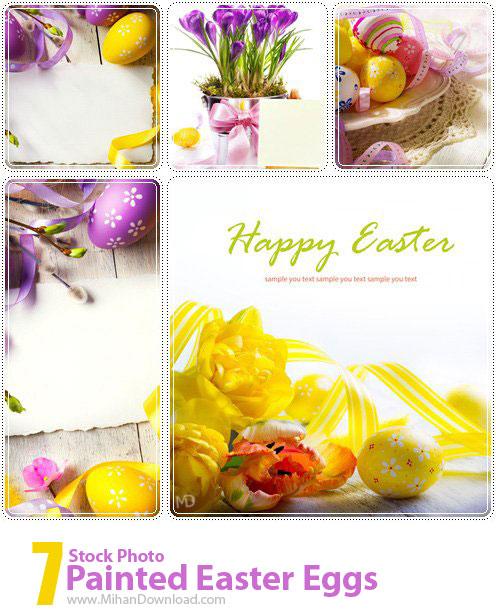 Stock Photo Painted Easter Eggs دانلود عکس با کيفيت تخم مرغ های رنگی Stock Photos Painted Easter Eggs