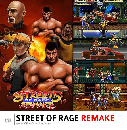 Street Of Rage REMAKE دانلود نسخه ی جدید بازی محبوب Street Of Rage REMAKE برای کامپیوتر