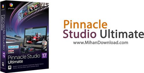 Studio Ultimate1 دانلود نرم افزار پیناکل استودیو Pinnacle Studio Ultimate 17 0 1