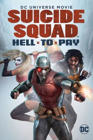 Suicide Squad Hell to Pay 1 دانلود انیمیشن Suicide Squad: Hell to Pay 2018