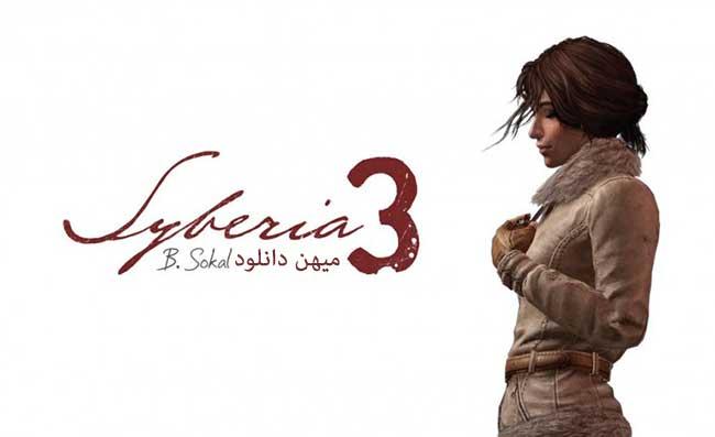 Syberia 3 دانلود بازی سایبریا Syberia 3