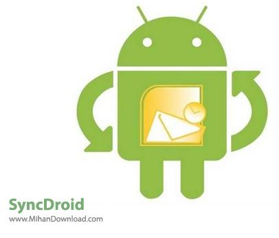 SyncDroid نرم افزار تهیه بکاپ از اطلاعات گوشی های اندروید SyncDroid 1 1 8 Final