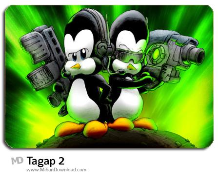 Tagap 2 دانلود بازی پنگوئن مبارز Tagap 2