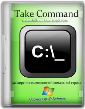 Take Command e1510663168510 دانلود Take Command 21.01.59 نرم افزار مدیریت خط فرمان