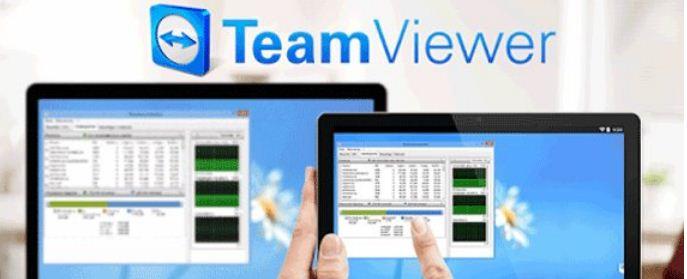 TeamViewer for Re دانلود نرم افزار کنترل ویندوز توسط گوشی آندروید