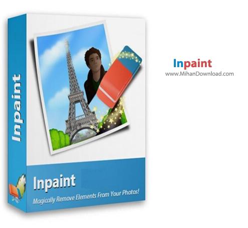 Teorex Inpaint دانلود Teorex Inpaint 5 6 نرم افزار حذف و جدا کردن اجسام در عکس