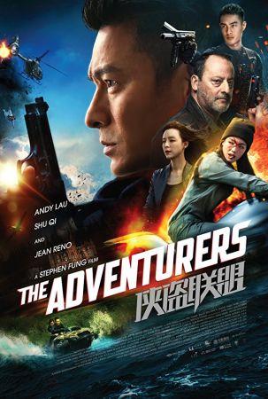 The Adventurers 2017 1 دانلود فیلم The Adventurers 2017
