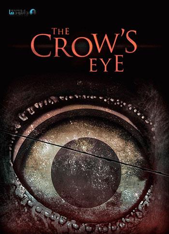 The Crows Eye pc 32 دانلود The Crows Eye بازی چشم کلاغ برای کامپیوتر
