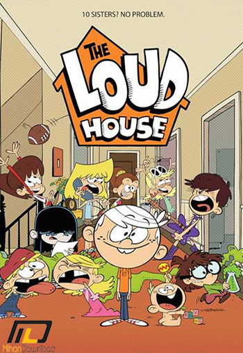The Loud House 2017 دانلود فصل دوم انیمیشن The Loud House 2017 خانواده پر سر و صدا