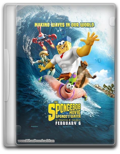 The SpongeBob Movie Sponge Out of Water دانلود انیمشین دوبله فارسی با اسفنجی : اسفنج بیرون از آب